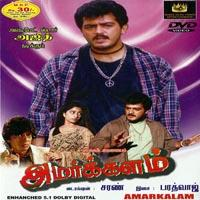 amarkalam tamil movie video songs mp4 free download