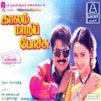Thooral ninnu pochu film song free download.