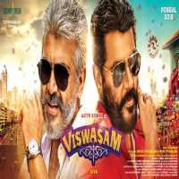Viswasam 2019 Tamil Movie Mp3 Songs Download Masstamilan