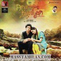 Amara Kaaviyam 2014 Tamil Movie Mp3 Songs Download Masstamilan