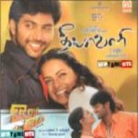 deepavali tamil movie songs free download