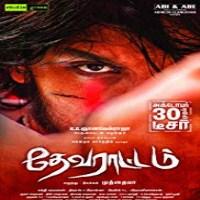 Devarattam 2019 Tamil Movie Mp3 Songs Download Masstamilan