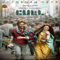 Petta (Pettai) 2019 Tamil Movie Mp3 Songs Download MassTamilan