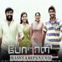 porali tamil movie mp3 songs free download