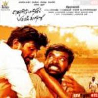 Thenmerku Paruvakatru 2010 Tamil Movie Mp3 Songs Download Masstamilan