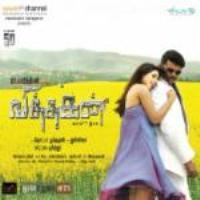 Actress poorna parthipan vithagan movie stills | hotstillsindia.