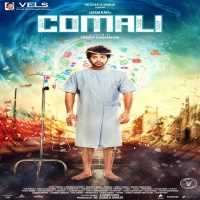 Comali Komali 2019 Tamil Mp3 Songs Download Masstamilan