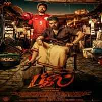 Vijay Bigil 2019 Tamil Movie Mp3 Songs Download Masstamilan