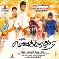Vellaikaara Durai 2015 Tamil Movie Mp3 Songs Download Masstamilan