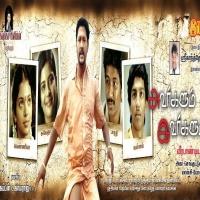 Avargalum Ivargalum 2010 Tamil Movie Mp3 Songs Download Masstamilan